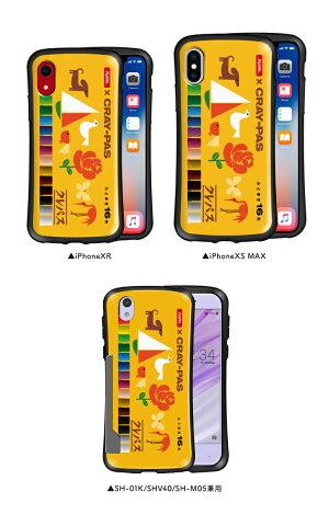 アイフォン8ケースアイフォン8ケースiPhoneXiPhone8iPhone8Plusカバーiphone7iphone7Plusiphone6siphone6sPlusSH-01KSHV40アイフォンXアイフォン7スマホケースiPhoneケース耐衝撃かわいいサクラクレパスクレパス柄クレヨン柄クーピー柄