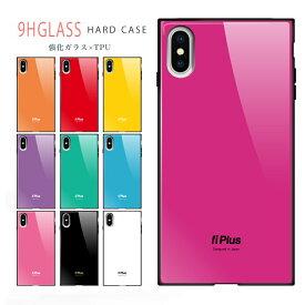アイフォン11 Pro アイフォン8 アイフォンXR ケース カバー スマホケース アイフォン iPhone X Xs 8 7 8Plus 7Plus XsMaX aquos r2 sh-03k shv42 706sh arrows m04 TONE M17 HUAWEI P20 LITE TPU 衝撃吸収 背面ガラス 背面強化ガラス