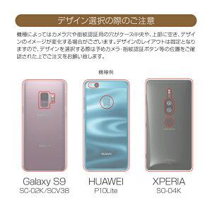 アイフォン8ケースアイフォン8プラスiPhone8iPhone8Plusアイフォン7iPhone7iPhone7PlusカバーHUAWEIP20LITEGALAXYS9SC-02KSCV38HWV32スマホケースTPU衝撃吸収ガラスフィルム背面ガラス背面強化ガラス9Hクレパス柄クーピー柄クレヨン柄