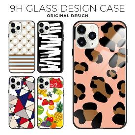ガラスケース ケース iPhoneXS iPhone XS Max アイフォン8 iPhone8 iPhone8 Plus アイフォン7 iPhone7 iPhone7 Plus カバー HUAWEI P20 LITE HUAWEI P10 LITE GALAXY S9 SC-02K SCV38 HWV32 スマホケース 携帯ケース TPU 背面ガラス 背面強化ガラス 9H