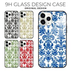 ガラスケース ケース iPhoneXS iPhone XS Max アイフォン8 iPhone8 iPhone8 Plus アイフォン7 iPhone7 iPhone7 Plus カバー HUAWEI P20 LITE HUAWEI P10 LITE HWV32 スマホケース 携帯ケース TPU 背面ガラス 背面強化ガラス 9H