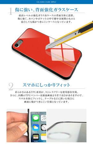 アイフォン8ケースアイフォン8プラスiPhone8iPhone8Plusアイフォン7アイフォン7プラスiPhone7iPhone7PlusカバーHUAWEIP20LITEGALAXYS9SC-02KSCV38HWV32スマホケースTPU衝撃吸収ガラスフィルム背面ガラス背面強化ガラス9Hクリスチャンラッセン