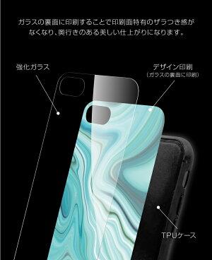アイフォン8アイフォン8プラスiPhone8iPhone8Plusアイフォン7アイフォン7プラスiPhone7iPhone7Plusケースカバースマホケース携帯ケースTPU衝撃吸収ガラスフィルム背面背面ガラス背面強化ガラスiphoneケース9Hかわいいおしゃれ