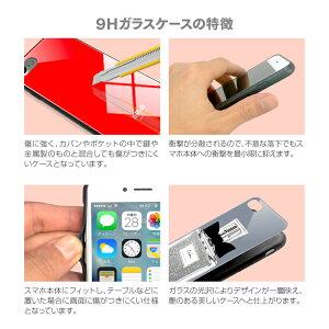 アイフォン8ケースアイフォン8プラスiPhone8iPhone8Plusアイフォン7アイフォン7プラスiPhone7iPhone7PlusカバースマホケースTPU衝撃吸収背面ガラス背面強化ガラスラメ名入れ