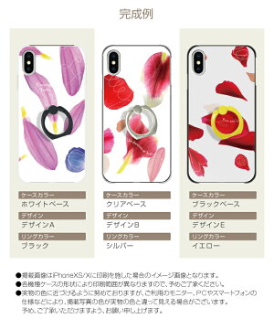 スマホリング付きスマホケース全機種対応iPhoneSEiPhone6siPhone6sPlusiPhone6XperiaZ5SO-01HAQUOSZETASH-01HSH-02HiPhone5sxperiaz3so-01gso-02gxperiaz4so-03gso-04ggalaxys5sc-05gアイフォン6ハードケースカバー印刷【よかタウン】
