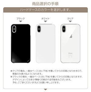 スマホリングスマホ携帯リング付き携帯リングiPhoneXSiPhonexsmaxiPhone8スマホケースハードケースカバー全機種対応(iPhone7iPhone6siPhone8PlusiPhone7PlusiPhone6sPlusSC-04JSO-01JSO-03JSOV35SOV33SO-04H)デザインかわいい【よかタウン】