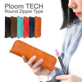 プルームテック ケース ホルダー プルームテックケース Ploom Tech PloomTech プルーム テック カバー 電子たばこ 電子煙草 電子タバコ コンパクト 収納ケース