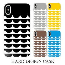 iPhoneXS iPhone xs max iPhone8 スマホケース ハード ケース カバー 全機種対応 ( iPhone7 iPhone6s iPhone8Plus iPhone7Plus iPhone6sPlus iPhone5s SC-04J SO-01J SO-03J SOV35 SOV33 SO-04H SCV33 SO-01K SO-02H SC-02J SO-01H SHV39 ) デザイン 【よかタウン】