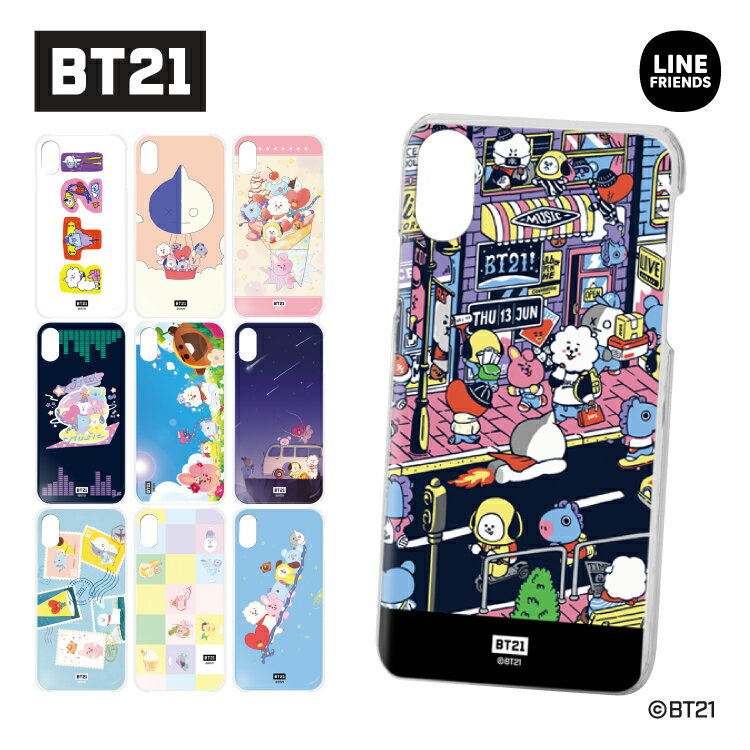 BT21 公式グッズ グッズ ハード iphone ケース スマホケース ( iPhoneXS iPhone xs max iPhone8 iPhoneケース カバー 全機種対応 iPhone7 iPhone8Plus SC-04J SO-01J SO-03J SOV35 SOV33 SO-04H ) TATA COOKY RJ CHIMMY KOYA MANG SHOOKY VAN デザイン 【よかタウン】