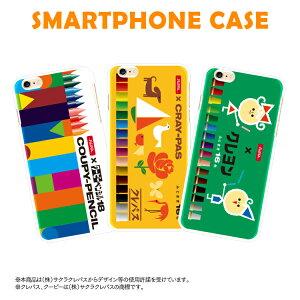 スマホケース全機種対応サクラクレパスクレヨンクーピークレパスiPhone7iPhone7plusiPhoneSEiPhone6siPhone6sPlusiPhone6XperiaZ5SO-01HAQUOSZETASH-01HSH-02HiPhone5sxperiaz3so-01gso-02gxperiaz4so-04gアイフォン6ハードケースカバー印刷