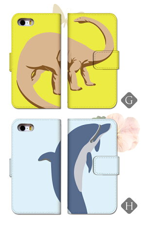 iPhone8iPhone8Plusスマホケース手帳型全機種対応ベルトなしスマホカバーiPhone77plus6sSEXZsXZiphoneケースエクスぺリアSO-04JSO-03JSOV35SOV34GalaxyS8SC-02JSC-03JSCV35SCV36SH-03JSC-04Jねこネコ猫