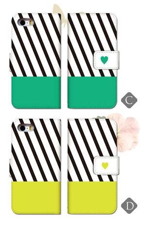 iPhone8iPhone8Plusスマホケース手帳型全機種対応ベルトなしスマホカバーiPhone77plus6sSEXZsXZiphoneケースエクスぺリアSO-04JSO-03JSOV35SOV34GalaxyS8SC-02JSC-03JSCV35SCV36SH-03JSC-04Jハート