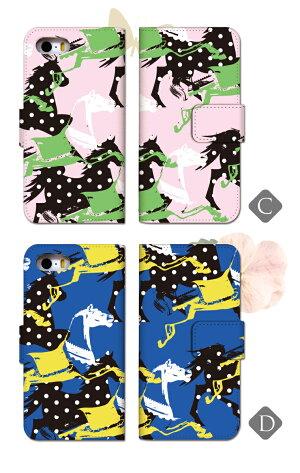 iPhone8iPhone8Plusスマホケース手帳型全機種対応ベルトなしスマホカバーiPhone77plus6sSEXZsXZiphoneケースエクスぺリアSO-04JSO-03JSOV35SOV34GalaxyS8SC-02JSC-03JSCV35SCV36SH-03JSC-04J馬