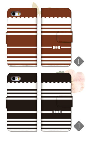 iPhone8iPhone8Plusスマホケース手帳型全機種対応ベルトなしスマホカバーiPhone77plus6sSEXZsXZiphoneケースエクスぺリアSO-04JSO-03JSOV35SOV34GalaxyS8SC-02JSC-03JSCV35SCV36SH-03JSC-04Jボーダー