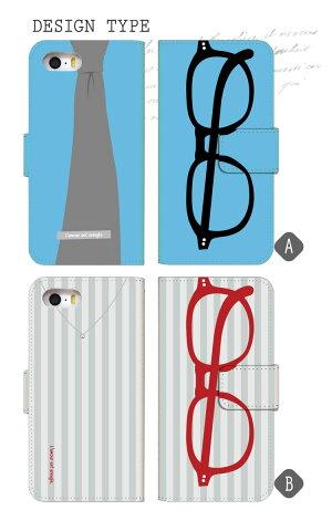 iPhone8iPhone8Plusスマホケース手帳型全機種対応ベルトなしスマホカバーiPhone77plus6sSEXZsXZiphoneケースエクスぺリアSO-04JSO-03JSOV35SOV34GalaxyS8SC-02JSC-03JSCV35SCV36SH-03JSC-04Jメガネ