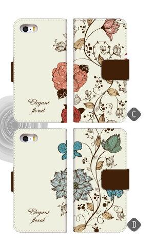 iPhone8iPhone8Plusスマホケース手帳型全機種対応ベルトなしスマホカバーiPhone77plus6sSEXZsXZiphoneケースエクスぺリアSO-04JSO-03JSOV35SOV34GalaxyS8SC-02JSC-03JSCV35SCV36SH-03JSC-04J花柄