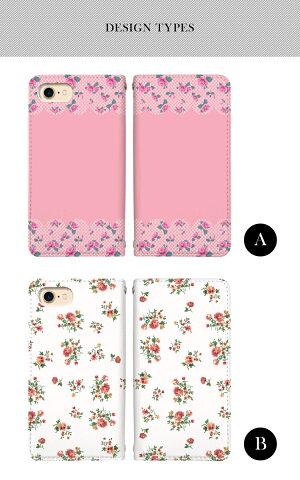 iPhone8iPhone8Plusスマホケース手帳型全機種対応ベルトなしスマホカバーiPhone77plus6sSEXZsXZiphoneケースエクスぺリアSO-04JSO-03JSOV35SOV34GalaxyS8SC-02JSC-03JSCV35SCV36SH-03JSC-04Jかわいい