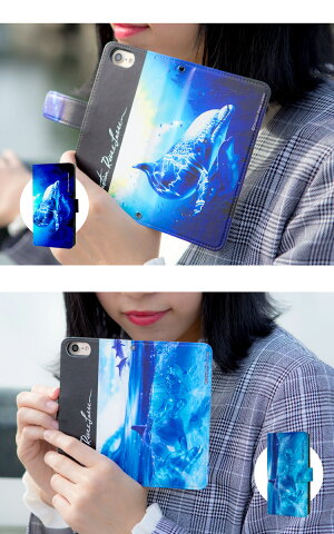 iPhoneXケースiPhoneXiPhone8iPhone8Plusカバー手帳型全機種対応ベルトなしスマホカバーiPhone77plus6sSEXperiaXZsXZiphoneケースSO-04JSO-03JSOV35SOV34GalaxyS8SC-02JSC-03JSCV35SCV36SH-03JSC-04Jクリスチャンラッセンアニマル