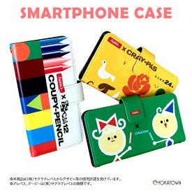 iPhone11 Pro Max スマホケース 手帳型 全機種対応 iPhoneXS iPhoneXR iPhone8 Plus ケース スマホ カバー ( XPERIA XZ3 Galaxy S10 AQUOS R3 SO-02L SO-01L SH-01L SC-03L SH-04L SO-01K SH-03K ) ベルトあり ベルトなし サクラクレパス クレヨン柄 クーピー柄 クレパス柄