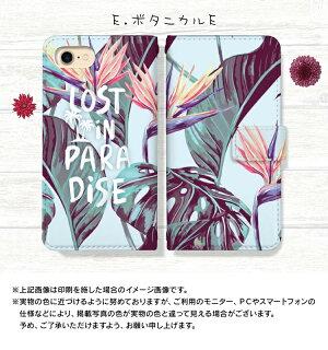 iPhone8iPhone8Plusスマホケース手帳型全機種対応ベルトなしスマホカバーiPhone77plus6sSEXZsXZiphoneケースエクスぺリアSO-04JSO-03JSOV35SOV34GalaxyS8SC-02JSC-03JSCV35SCV36SH-03JSC-04Jアニマル