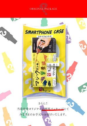 iPhoneXSiPhoneXSMAXiPhoneXRiPhone8スマホケース手帳型全機種対応ケースカバー(iPhone8PlusiPhone7iPhone6sSO-01KSOV36SH-03KSHV42SH-01KSHV40SOV34SO-01JHUAWEIP20LITESOV35SO-03JSO-03K)ベルトありベルトなしマジックインキ