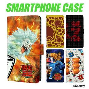 iPhoneXケースアイフォンXカバー手帳型全機種対応ベルトなしiPhone8iPhone8PlusiPhone7XPERIAXZ1SO-02KSO-01KSH-01Kギャラクシーs8SC-01KSOV36SHV40SCV37701SO507SHso-04jso-01jso-03jkyv39shv39sh-02h