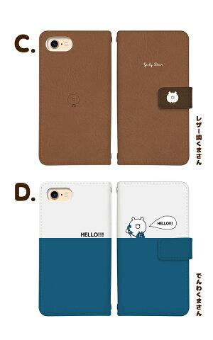 iPhoneXケースiPhoneXiPhone8iPhone8Plusカバー手帳型全機種対応ベルトなしスマホカバーiPhone77plus6sSEXperiaXZsXZiphoneケースSO-04JSO-03JSOV35SOV34GalaxyS8SC-02JSC-03JSCV35SCV36SH-03JSC-04J