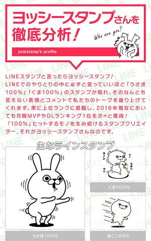 スマホケース全機種対応LINEスタンプ手帳型ケース(iphoneXiphone8iphone7iphone6iphone6siphonese56plusスマホケースカバーxperiaxperformanceエクスペリアz5z4z3compactgalaxys7edgegalaxys6edge他おしゃれ)