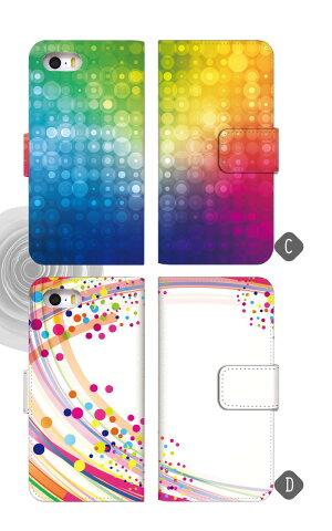 iPhone8iPhone8Plusスマホケース手帳型全機種対応ベルトなしスマホカバーiPhone77plus6sSEXZsXZiphoneケースエクスぺリアSO-04JSO-03JSOV35SOV34GalaxyS8SC-02JSC-03JSCV35SCV36SH-03JSC-04J