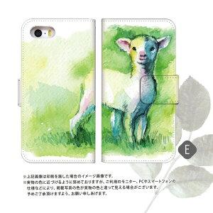 iPhone8iPhone8Plusスマホケース手帳型全機種対応ベルトなしスマホカバーiPhone77plus6sSEXZsXZiphoneケースエクスぺリアSO-04JSO-03JSOV35SOV34GalaxyS8SC-02JSC-03JSCV35SCV36SH-03JSC-04Jやぎ