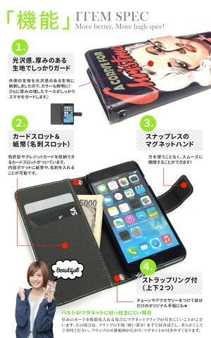 iPhone8iPhone8Plusスマホケース手帳型全機種対応ベルトなしスマホカバーiPhone77plus6sSEXZsXZiphoneケースエクスぺリアSO-04JSO-03JSOV35SOV34GalaxyS8SC-02JSC-03JSCV35SCV36SH-03JSC-04Jパイナップル