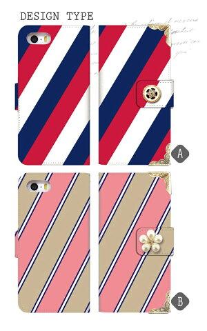 iPhone8iPhone8Plusケース手帳型iphone7ケースアイフォン7デコスマホケース全機種対応手帳型ケース(iPhone7Plusアイフォン7PlusiPhone6siPhone6iPhone5sXPERIAXZso-04jsc-02jso-02jshv39sc-04jsov33)