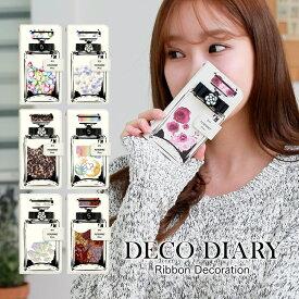 iPhoneXS iPhoneXR iPhone8 Plus iPhone7 iPhone6s スマホケース 手帳型 全機種対応 ケース カバー ( XPERIA XZ3 Galaxy S10 AQUOS R3 SO-02L SO-01L SH-01L SC-03L SH-04L SO-01K SH-03K SH-01K SO-03K SO-01J SH-03J ) デコ リボン