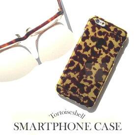 55655063e3 アイフォン6 アイフォン6s iPhone6 iPhone6s べっ甲 鼈甲 べっこう ハード スマホ ケース カバー (