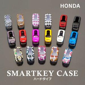 スマートキーケース スマートキー 車 鍵 ハード ケース カバー 対応車種(NBOX N-BOX カスタム プラス 両側スライドドア ホンダ)
