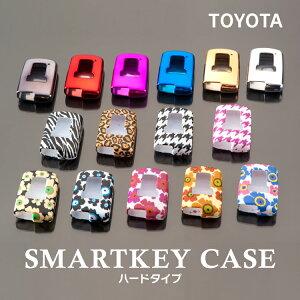 スマートキーケース スマートキー 車 鍵 ハード ケース カバー対応車種( トヨタ ヴォクシー 80 ノア 新型ヴォクシー)