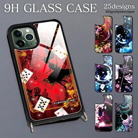 iPhone11 iPhone11Pro アイフォン11 アイフォン11Pro ケース ガラス TPU 着せ替えケース 着せ替え スマホ スマホケース 携帯ケース ガラスケース VESTI かわいい おしゃれ ゴシック