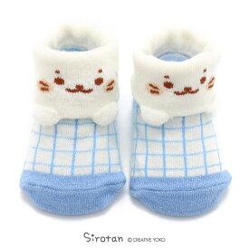 しろたん ベビー靴下 格子柄 9〜11cmあざらし アザラシ かわいい キャラクター ベビーソックス 赤ちゃん用 靴下 くつ下 プレゼント マザーガーデン
