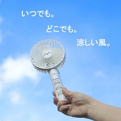 しろたん2wayハンディファンミニ扇風機携帯扇風機充電式携帯用USBケーブル付きストラップ付きハンディースタンド屋外屋内熱中症予防熱中症対策アウトドアあざらしあざらしかわいいキャラクターマザーガーデン