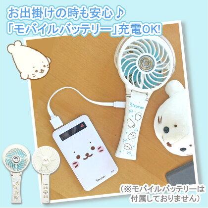 しろたんミニ扇風機ミストハンディファン3way扇風機卓上クリップ充電式携帯USBケーブル付きミストLEDライト付き首かけストラップ付き手持ちベビーカー屋外屋内アウトドア熱中症予防熱中症対策