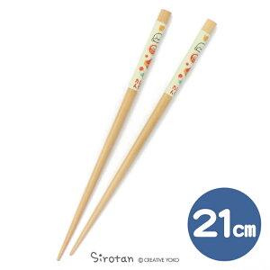 しろたん和菓子柄木製箸≪21cm≫ 【メール便可】