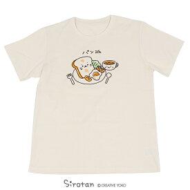 ☆SALE セール☆しろたん Tシャツ 半袖 パン派柄 ベージュ色 S/M/L/XLレディース メンズ ユニセックス 男女兼用 半袖 あざらし アザラシ かわいい キャラクター マザーガーデン