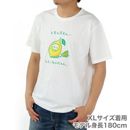 しろたんTシャツ半袖レモンだもん..柄白色S/M/L/XLレディースメンズユニセックス男女兼用半袖あざらしアザラシかわいいキャラクターマザーガーデン