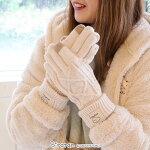 しろたんニットスマホ手袋防寒あったか5本指手袋女性用グローブ防寒プレゼントあざらしアザラシかわいいキャラクターマザーガーデン