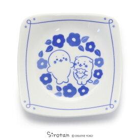 しろたん 和食器 しろ&らっこいぬ 椿柄 角皿 日本製陶器 食器 お皿 皿 あざらし アザラシ かわいい キャラクター マザーガーデン