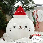 しろたんむぎゅとろサンタ抱き枕80cm抱き枕&サンタ帽子セット抱きまくら抱きぐるみぬいぐるみプレゼントクリスマスクリスマスプレゼントあざらしアザラシかわいいキャラクターマザーガーデン