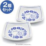 しろたん和食器しろ&らっこいぬ椿柄角皿2個セット日本製陶器食器お皿皿あざらしアザラシかわいいキャラクターマザーガーデン