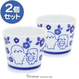 しろたん 和食器 しろたん&らっこいぬ 椿柄 蕎麦猪口 2個セット 日本製陶器 食器 お皿 皿 あざらし アザラシ かわいい キャラクター マザーガーデン