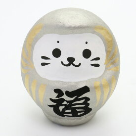 しろたん 招福 銀だるま 0.5号 国産ダルマ 達磨 お正月 縁起物 キャラクター マザーガーデン