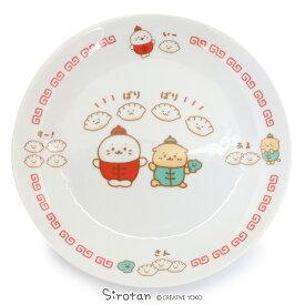 しろたん 中華食器 餃子皿 L 径23cm 単品 日本製 磁器中華 大皿 食器 餃子 あざらし アザラシ アザラシ グッズ かわいい キャラクター マザーガーデン